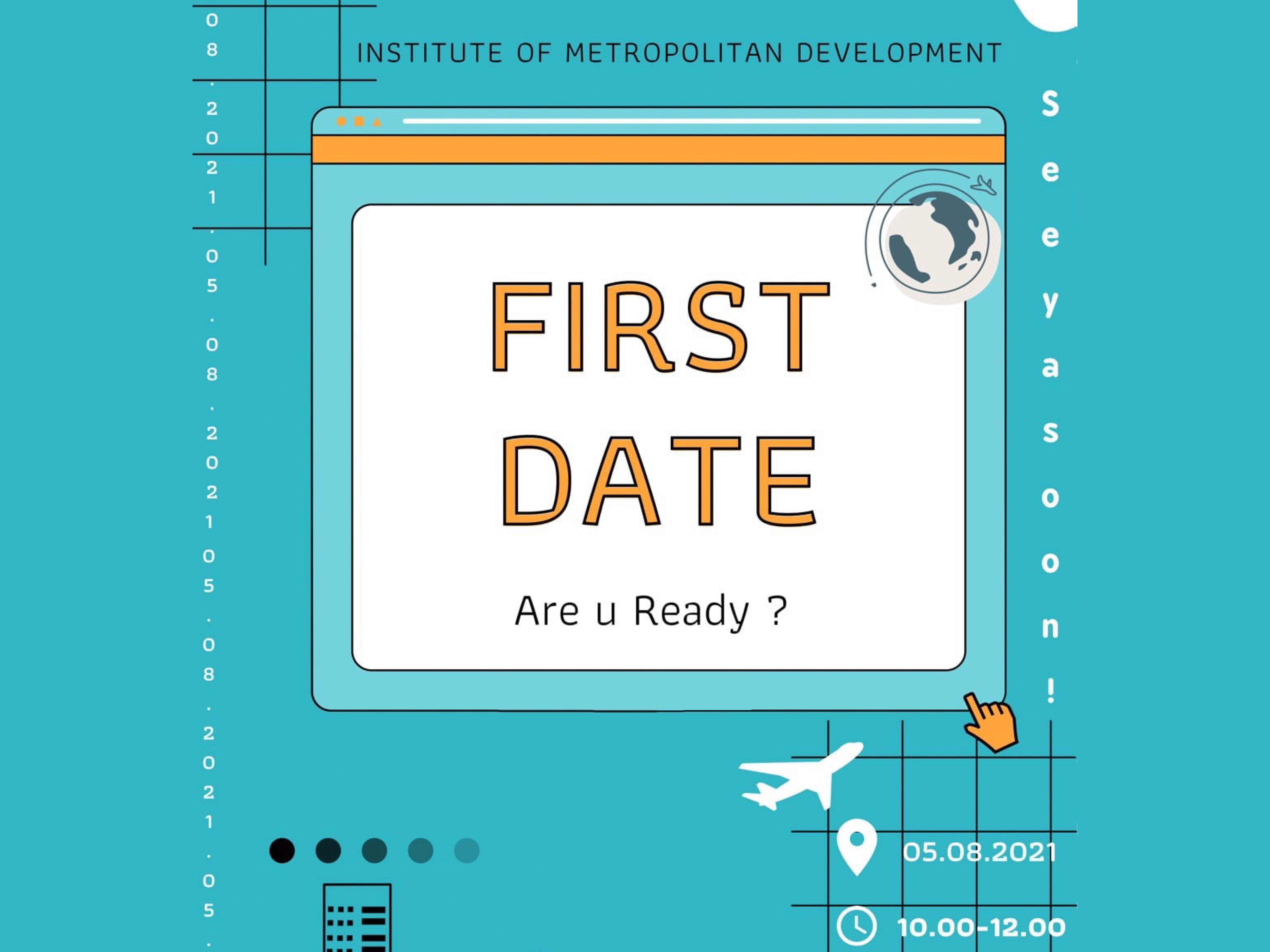 """กิจกรรมต้อนรับนักศึกษาใหม่ """"IMD First Date"""" สู่รั้ววิทยาลัยพัฒนามหานคร"""